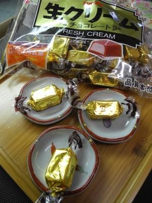 20161128チョコレートのサービス