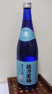 20161115越乃寒梅新酒!