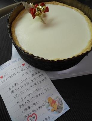 20161217差し入れ手作りケーキ①
