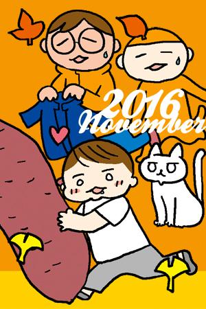 2016_8Mss.jpg