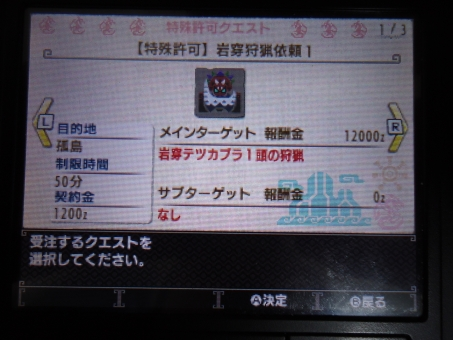 DSC01157_R.jpg