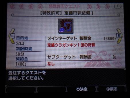 DSC01188_R.jpg