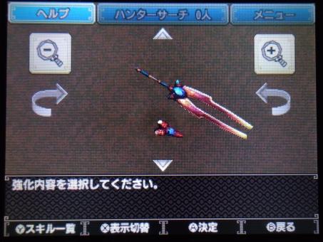 DSC01200_R.jpg