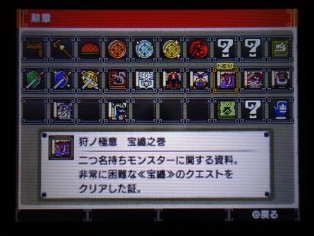 DSC01201_R.jpg