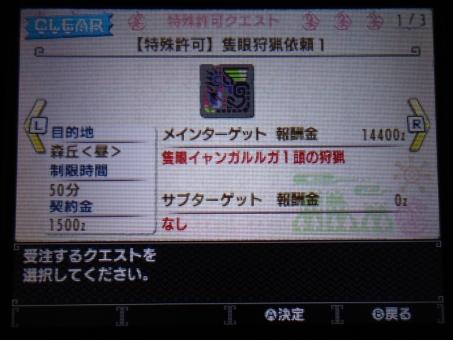 DSC01202_R.jpg