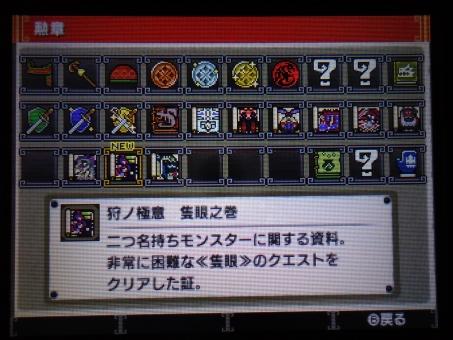 DSC01207_R.jpg