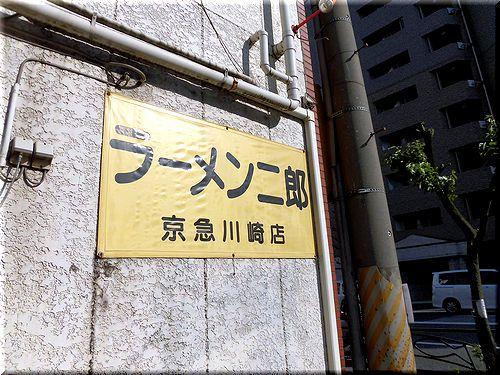 kawasaki0