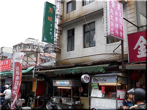 yuanwei1