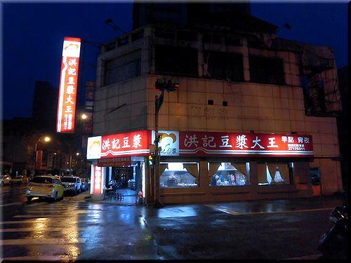 hongji1