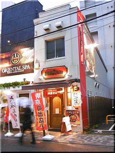 nanatengo1
