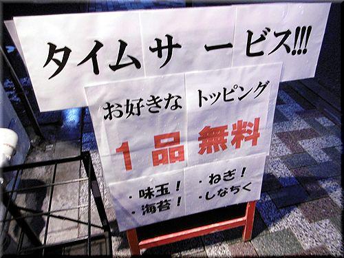 nanatengo2