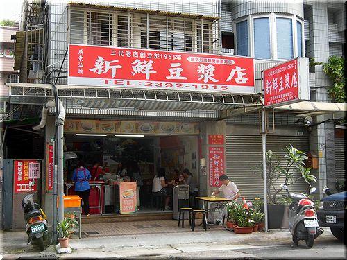 xinxian01