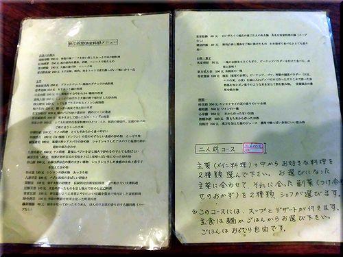 jinjiang04