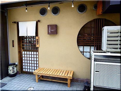 takakuranijou1