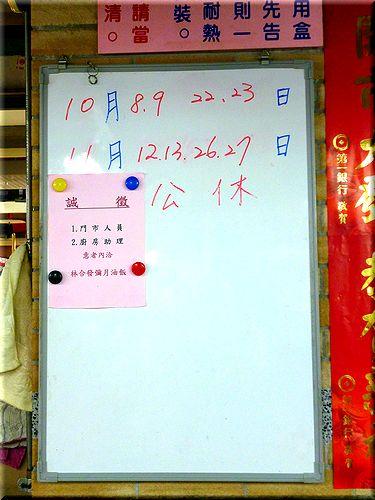 taiwan04