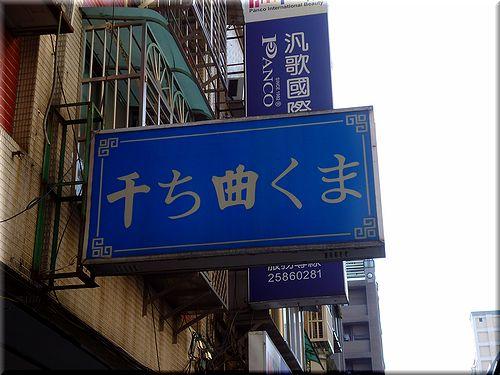 taiwan08