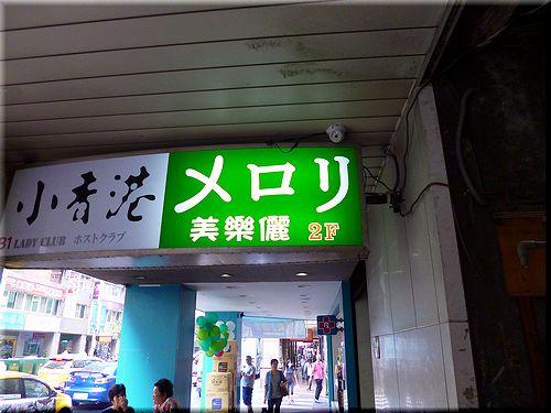 taiwan10