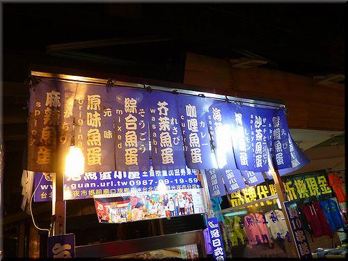 taiwan13