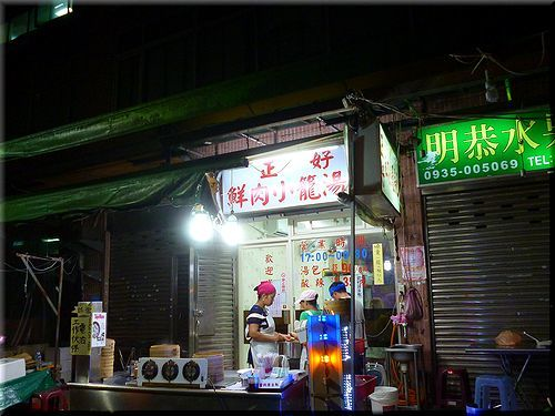 zhenghao2