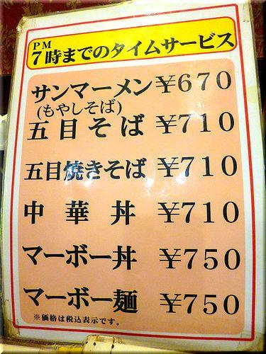 taiyoken2