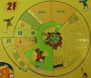 プレイハウス2-2