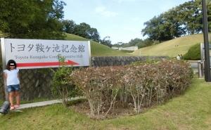 トヨタ記念2