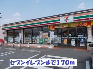 022272901-E4.jpg