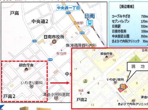 仮)戸高地図