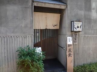 simizu6.jpg