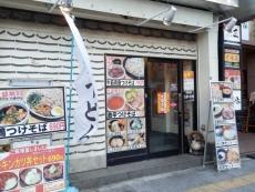 080_kakuya_asakusabashi02.jpg