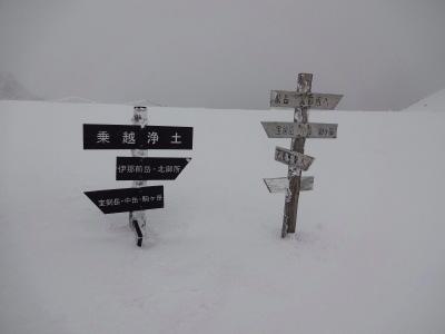 2016雪上訓練004