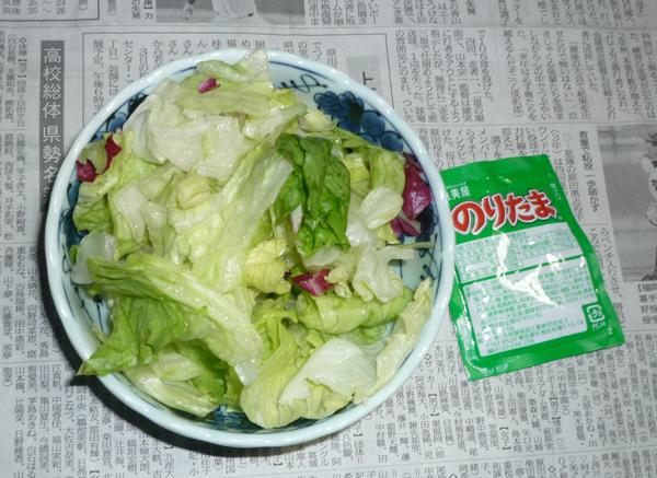 野菜とのりたま