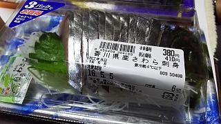 0505家飯(その1)