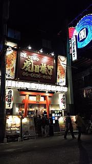 20160506なんばの夜(その19)
