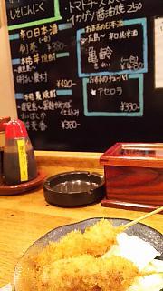 20160506立ち飲みえん(その5)