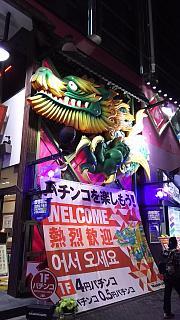 20160506千日前商店街(その3)