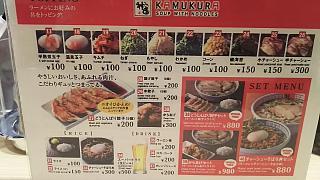 20160506神座(その2)