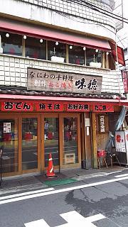 20160507朝の道頓堀(その2)