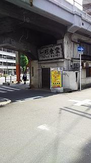20160507天五中崎(その5)