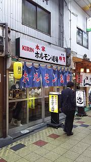 20160507ホルモン道場(その5)