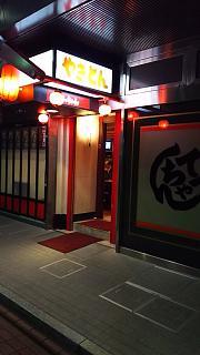 20160520てっちゃん(その5)