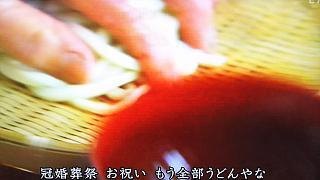 20160525もういちど日本(その5)