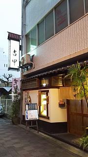 20160528吉甲(その3)