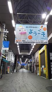 20160528夜の高松(その7)