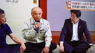 20160603安部首相(その2)