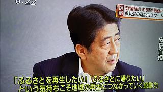 20160603安部首相(その3)