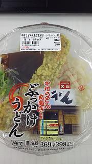 20160607なかむら(その1)