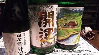 20160611岳(その5)