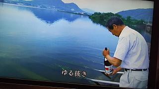 20160613ゆる抜き(その4)