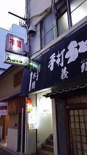 20160616吉甲(その2)